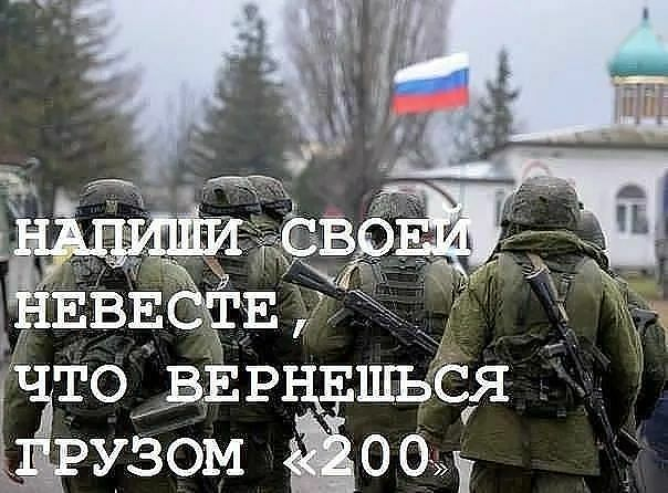 Российские пограничники отказались отдавать родственникам ликвидированного в районе Бахмутской трассы снайпера, - ГУР МО - Цензор.НЕТ 8973