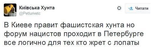 Путин поддерживает ультраправых, чтобы ослабить и разделить Европу, - вице-президент Еврокомиссии - Цензор.НЕТ 7922