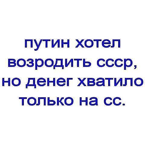 Россия пытается поссорить украинцев и поляков, используя общую историю, - посол Польши Пекло - Цензор.НЕТ 1288