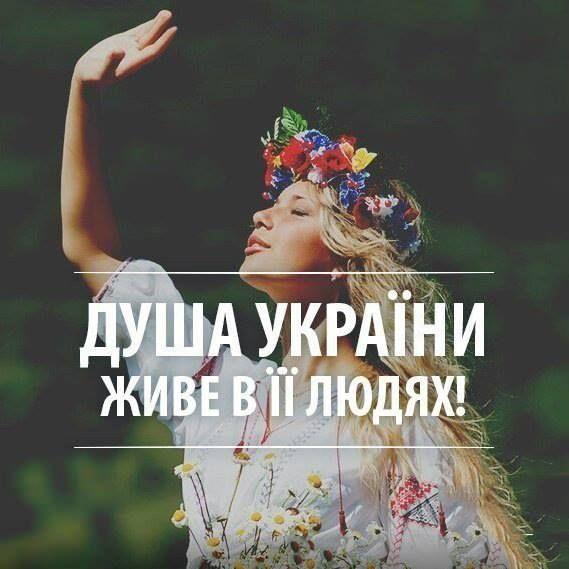 """Послы ЕС заверили участников """"Ночи памяти"""" в поддержке Украины - Цензор.НЕТ 364"""