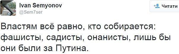 """""""Русский марш"""" в Москве прошел с антипутинскими лозунгами - Цензор.НЕТ 9668"""
