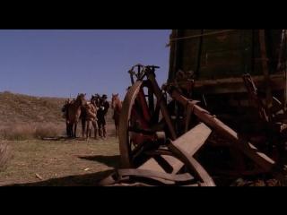 Дрожь земли 4. Легенда начинается (2004)
