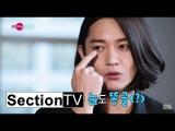 [Section TV] 섹션 TV - Kang Kyun-Sung,