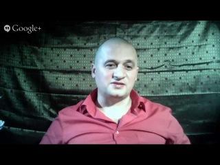 Сенсация!Андрей Дуйко руководитель школы Кайлас об отношениях между мужчиной и женщиной.