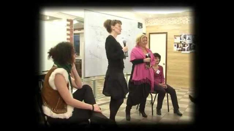 Женщины на Грани 5: