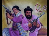 Chan Veryam / چن وریام - Pakistani Punjabi Full Movie - 1981