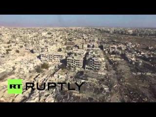 Колоссальные разрушения в пригороде Дамаска видео с квадрокоптера 22.12.2015