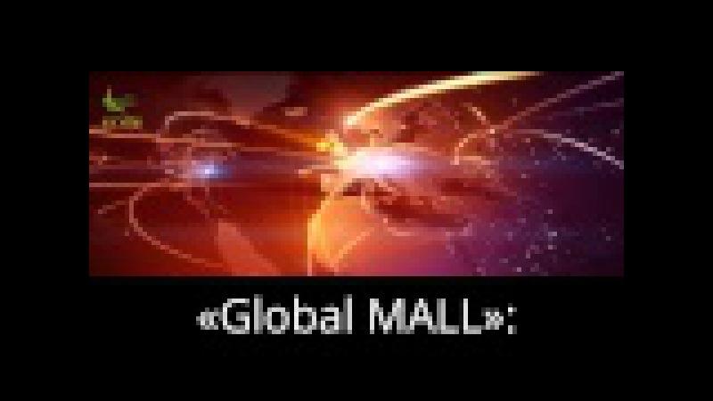 Проморолик «Global MALL»: Элеврус elevrus .