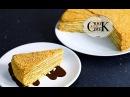 Торт Медовик с заварным кремом без раскатывания коржей Рецепты Cook with me