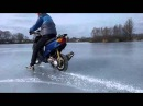 Scooter Yamaha jog Drift. Sladeways ice Дрифт на скутере Ямаха по льду