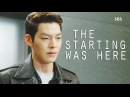 The heirs ● Choi Young Do the starting was here