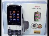 Видео обзор Nokia J9300 / 2 сим / 4800 mAh / FM - Купить в Украине | vgrupe.com.ua
