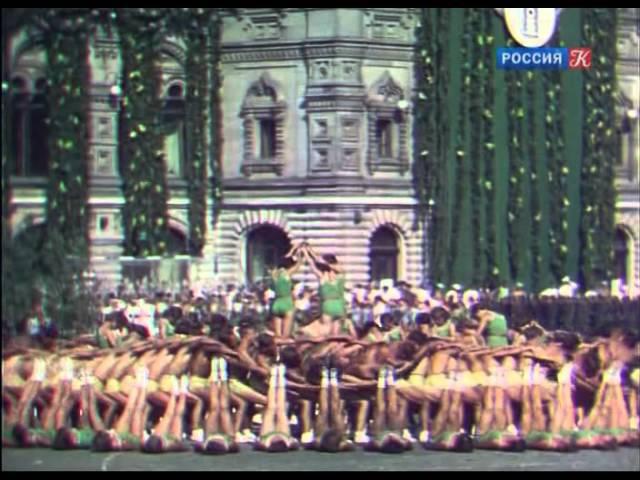 Цветущая юность. Парад физкультурников 24 июля 1938 года