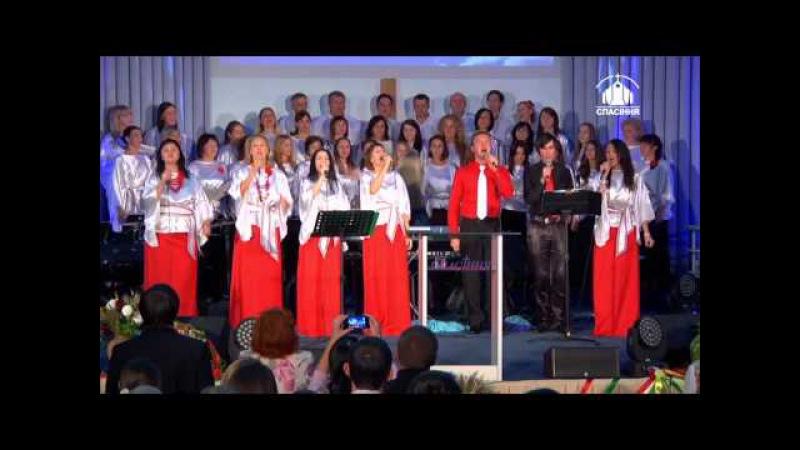 Ты достоин! (группа прославления церкви Спасение, г. Вишневое, Украина)
