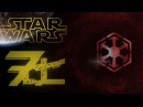 The Sith Code Absolute Power