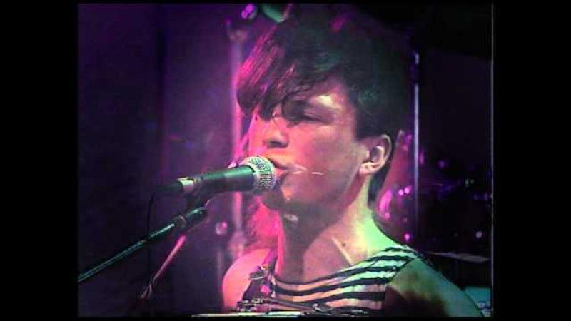 Ноль - Кислотный дождь - 1988