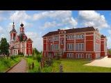 20 лет Троицкой Православной школе   HD 720
