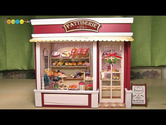 Miniature Dollhouse kit Bakery ドールハウスキット ミニチュアパン屋さん作り
