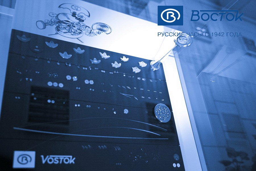 Le bistrot Vostok (pour papoter autour de la marque) - Page 20 AkIdgaGO1do
