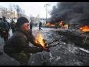 Европе показали страх и ненависть Майдана