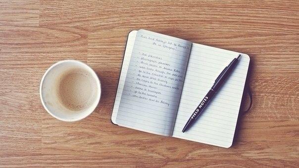 Самомотивация или как мотивировать себя. 6 конкретных приемов.Нет же