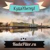 Городской портал Санкт-Петербурга