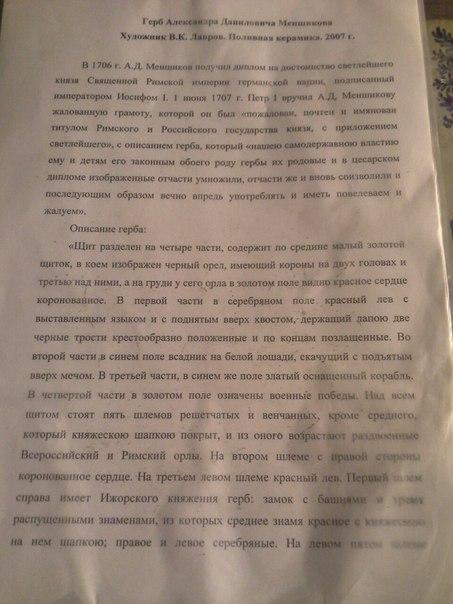Секреты ВЕНЕДОВ UxK_EKY8sw8