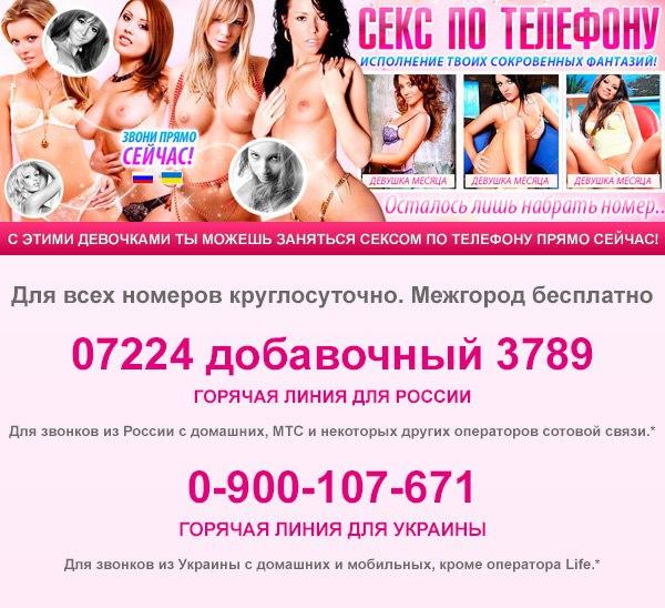 lesbiyanki-imeyut-drug-druga-v-chulkah-net