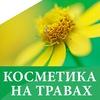 """ЦАРСТВО АРОМАТОВ"", БЕЛОРУССКАЯ КОСМЕТИКА (Мск)"