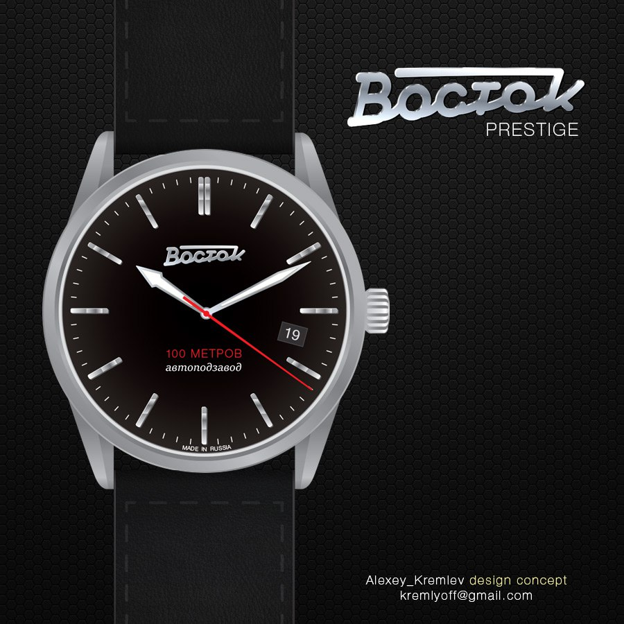 Le bistrot Vostok (pour papoter autour de la marque) - Page 12 YjAdiojnqJk