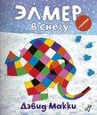 www.labirint.ru/books/460427/?p=7207