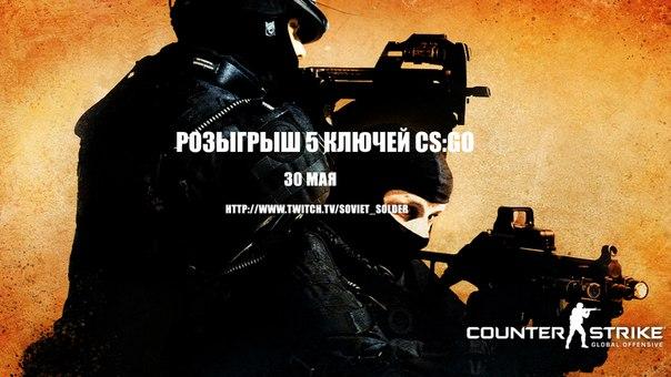 5 кс: