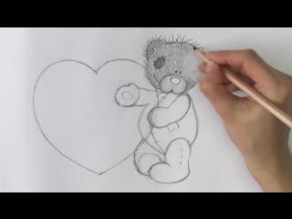 Уроки рисования. Как нарисовать мишку ТЕДДИ с сердечком на ДЕНЬ СВЯТОГО ВАЛЕНТИНА