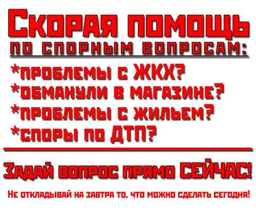 последние новости россии смотреть видео