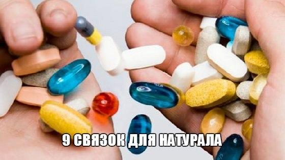 Схема №9 1 Витамин Б12