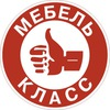 МЕБЕЛЬ КЛАСС 31
