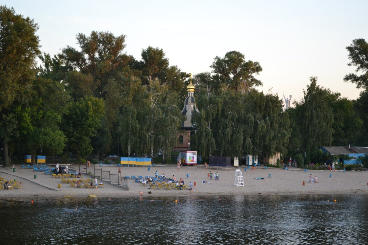 Киев. Гидропарк. 17 августа 2015 г. Елена Руденко DM8M8RFDVUk