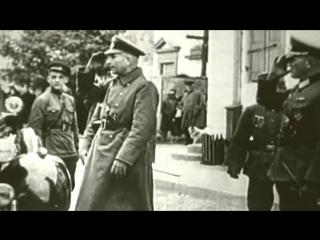 Дружба-сотрудничество Сталина с Гитлером. Совместный парад РККА и Вермахта в Бресте. 22.09.1939
