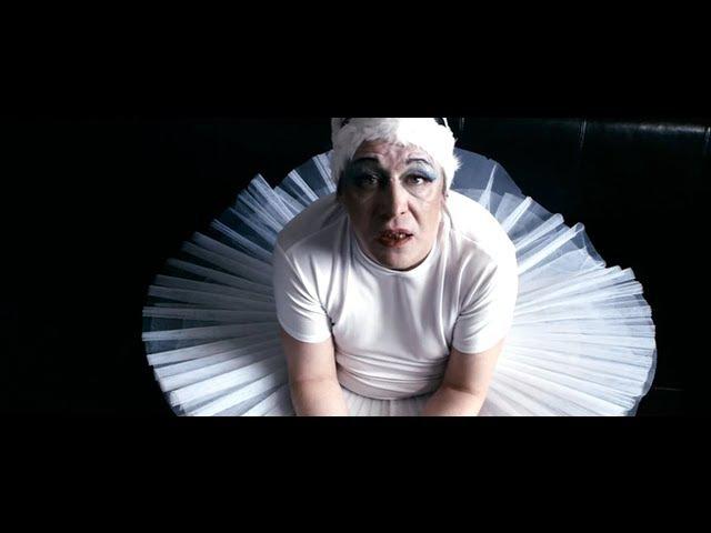 Бешеная балерина - Михаил Ефремов [HD]