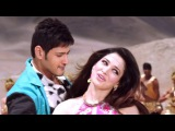 Aagadu (ఆగడు) Movie Songs || Bhel Poori Video Song || Super Star Mahesh Babu, Tamannah