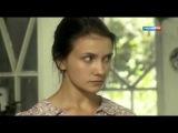 Сериал. Письма на стекле 3 серия  (2014). HDTVRip. AVI.