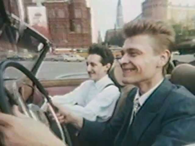 Браво и Евгений Осин - Добрый вечер, Москва! (1990)