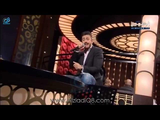 Saad Lamjarred - Enty | سعد لمجرد - انت باغية واحد