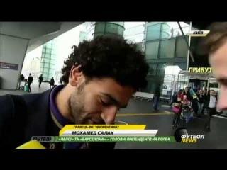Салах роздає автографи в Києві