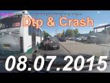 Видео аварии дтп происшествия за сегодня 8 июля 2015 группа: http://vk.com/avtooko сайт: http://avtoregik.ru Предупрежден значит