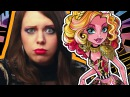 Распаковка и обзор на Monster High Гулиопу - Monster High Gooliope Jellington