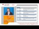 Видеосовет 4 Грамматика и лексика Задания 19 25