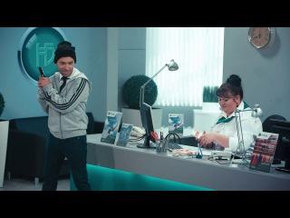 Однажды в России: Ограбление банка