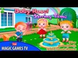 Baby Hazel Spring Time Game Movie | Беби Хазел (Бэби Хэйзел) Весеннее время