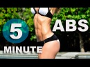 5 Minute Workout 35 - ABS!!